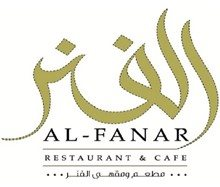 Al fanar Restaurant & Café - The Fountains