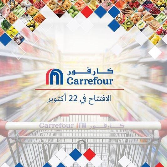 Yas Mall Flagship Carrefour Opens At Yas Mall Abu Dhabi