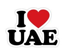 I Love UAE - WELCOME PAVILION