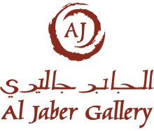 Al Jaber Gallery - The Fountains
