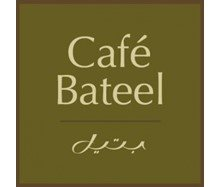 Café Bateel - The Fountains