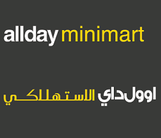 All Day Minimart