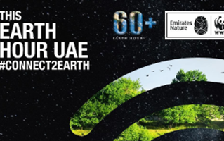Yas Mall Partners with EWS-WWF and the Environment Agency – Abu Dhabi to Combat Plastic Pollution